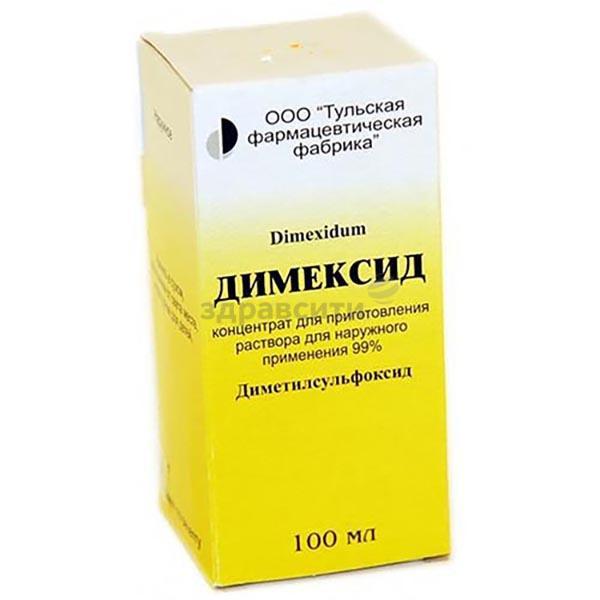 Димексид – что это за лекарство, что лечит, и как его правильно применять?