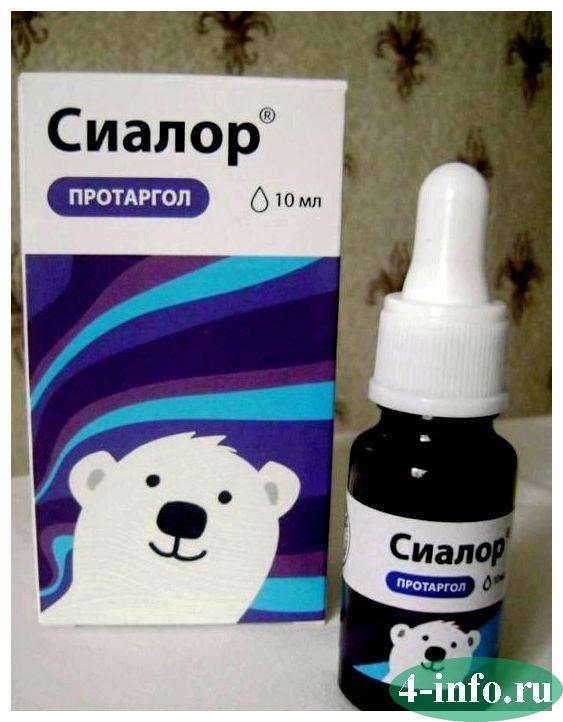 Доктор комаровский о лечении протарголом насморка у ребенка