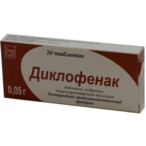 Описание препарата диклофенак-мфф и его особенности применения