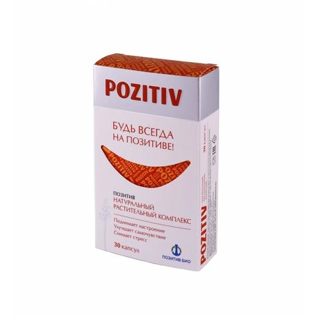 Препарат: 5-гидрокситриптофан (htp) в аптеках москвы