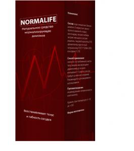 Инструкция препарата нормолайф, цена и отзывы о нем