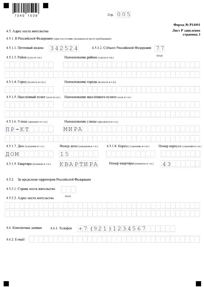Инструкция по применению препарата эдарби кло - состав, показания, побочные эффекты, аналоги и цена