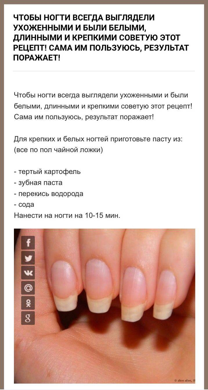 Как сделать ногти ровнее в домашних условиях