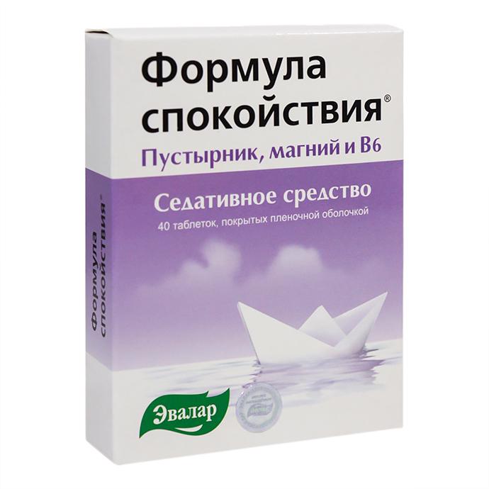 Триптофан: инструкция по применению, цена в аптеке, отзывы, аналоги, показания к применению