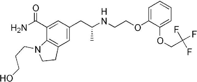 Урорек: лекарство для лечения простаты, инструкция по применению