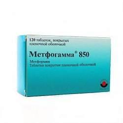 Морфин                                             (morphine)