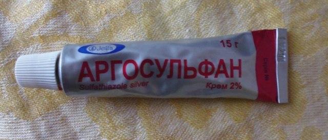 Аргосульфан (мазь \ крем): инструкция по применению, аналоги и отзывы, цены в аптеках россии