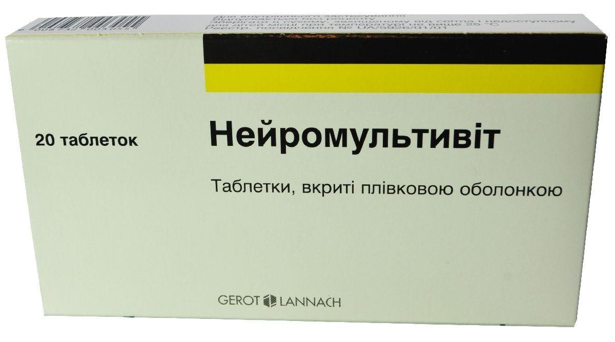 Ангиовит - препарат для улучшения сердечно-сосудистой системы организма