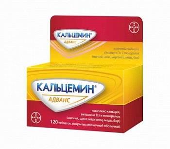 Кальцемин адванс? - кальцемин адванс и кальцемин разница - запись пользователя екатерина (neurom) в сообществе здоровье будущей мамы и малыша в категории витамины, лекарства - babyblog.ru