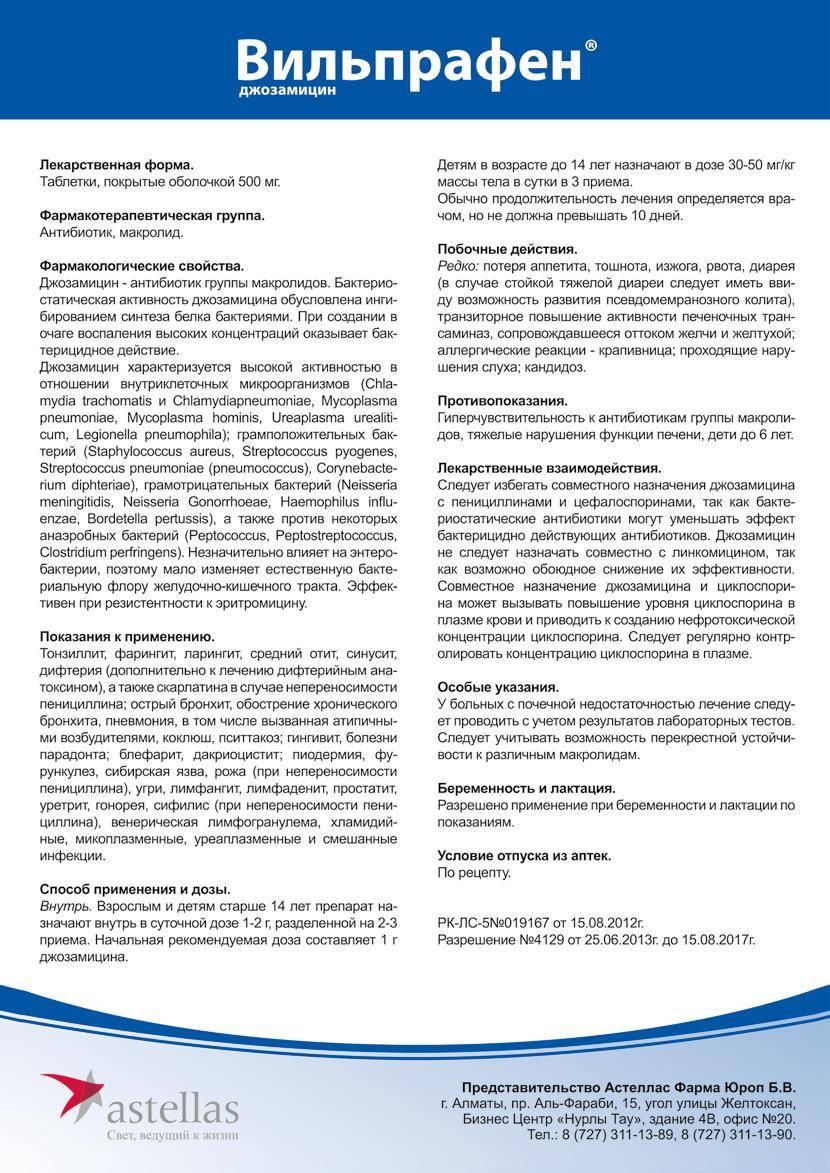 Глицерин жидкий. инструкция по применению в неврологии, косметологии