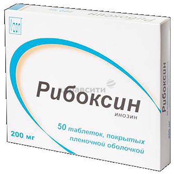 Сироп и таблетки 500 мг изопринозин: инструкция по применению для детей и взрослых