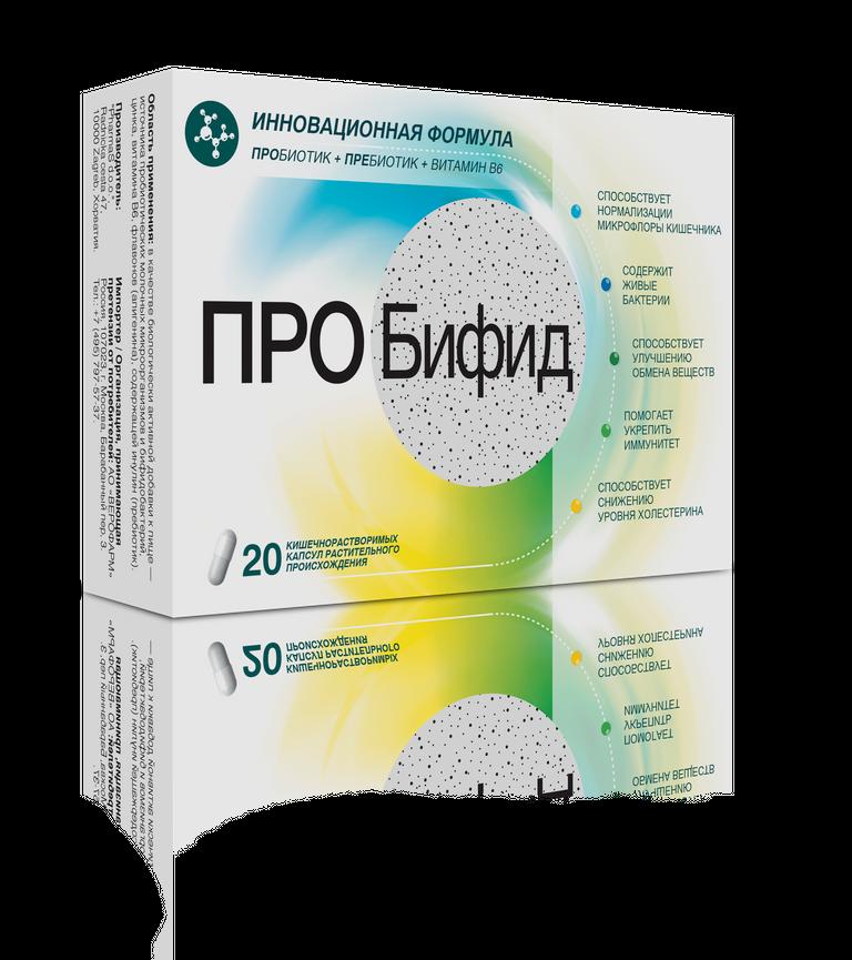 Пробиотик альфлорекс: инструкция по применению, цена, отзывы
