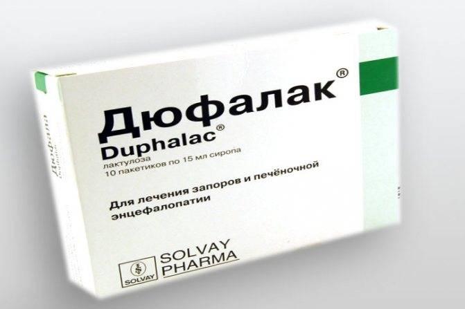 Дюфалак лактулоза
