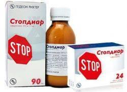 Аналоги энтерола: список эффективных препаратов
