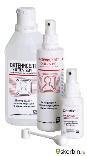 Октенисепт