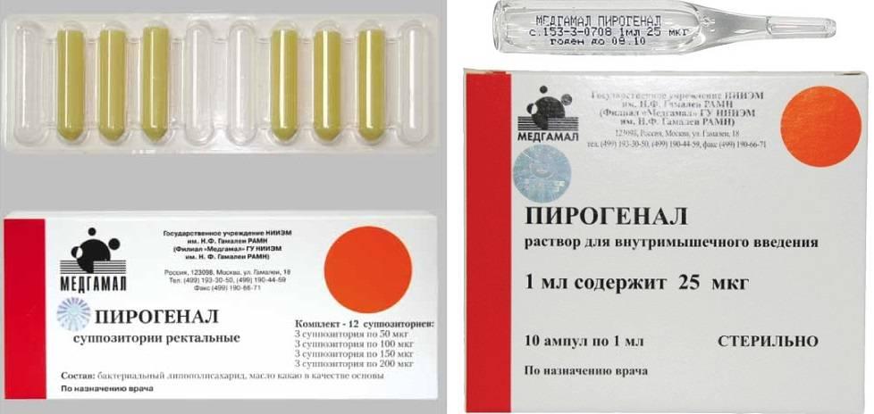 Провокация пирогеналом - как делать провокацию пирогеналом - запись пользователя анастасия (id2251677) в сообществе зачатие в категории гинекологические болезни - babyblog.ru
