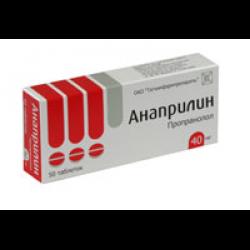 От чего помогает анаприлин: показания к применению, состав, механизм действия и побочные эффекты