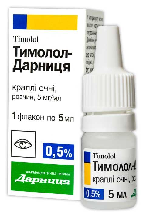 Офтан тимолол, глазные капли 0.5% , 5 мл