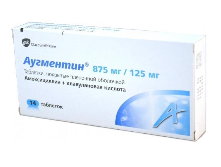 От чего помогает «аугментин». инструкция по применению