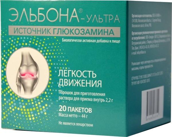 Механизм действия, состав и применение уколов эльбоны при остеохондрозе