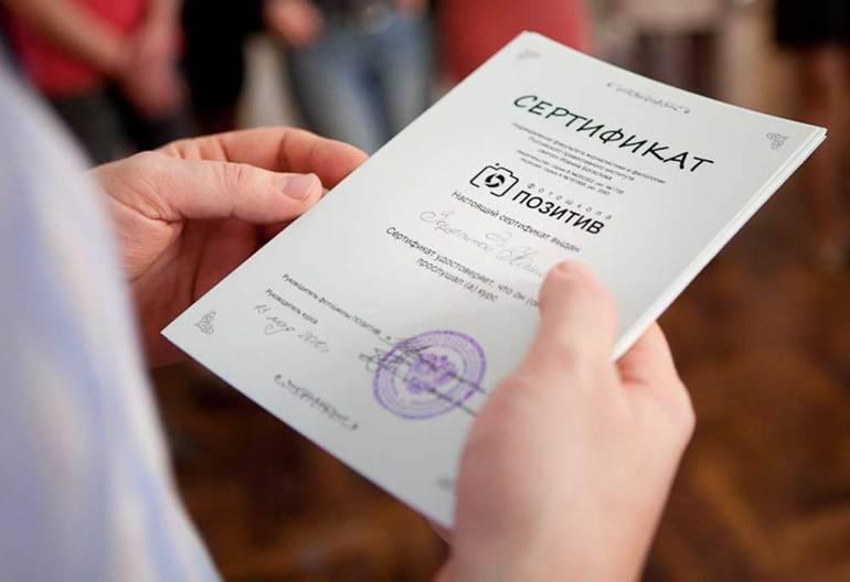 Но-шпа цена в владимире от 77 руб., купить но-шпа в владимире в интернет-аптеке, заказать