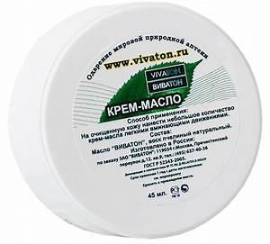 Массаж с «виватоном»: отзывы, противопоказания. лекарственные препараты и косметические средства «виватон». савелов-дерябин александр михайлович
