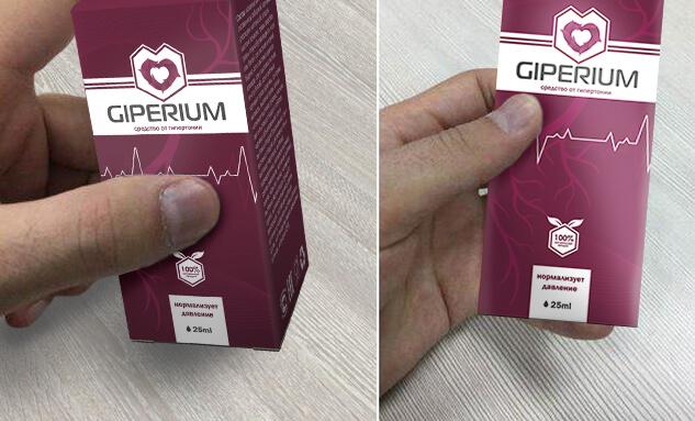 Giperium средство от гипертонии: нормализует давление с первого приема!