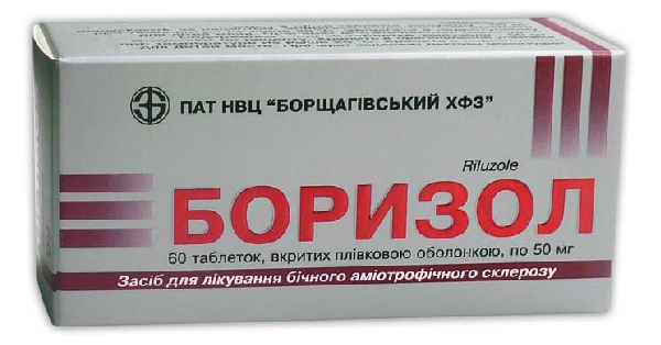 Рилузол: инструкция, цена, отзывы о препарате