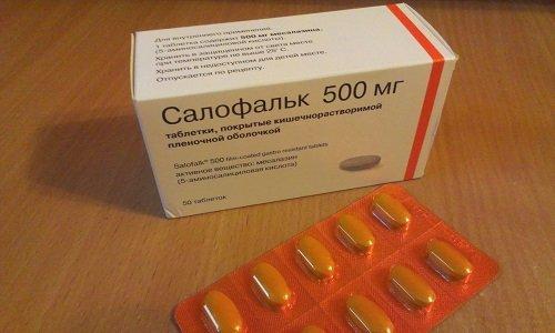 Салофальк (месалазин)