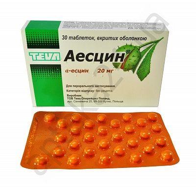 Гель и таблетки аэсцин при лечении варикоза: инструкция по применению и отзывы