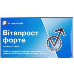 Витапрост плюс (vitaprost plus) свечи. инструкция по применению, отзывы, цена
