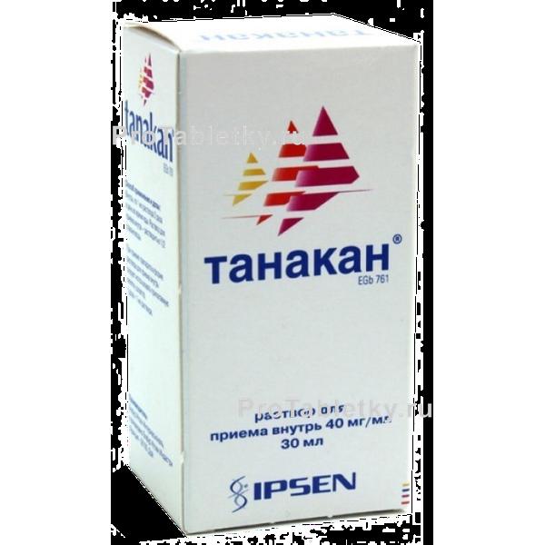 Танакан таблетки как принимать — инструкция