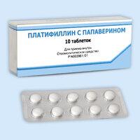 Применение платифиллина
