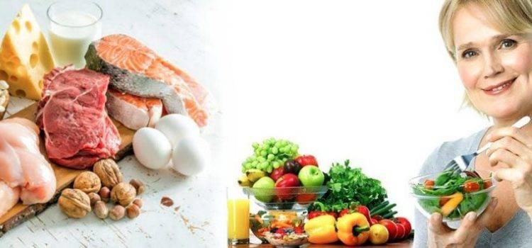 Диета при климаксе похудение меню. правильное питание при климаксе: меню на неделю для похудения