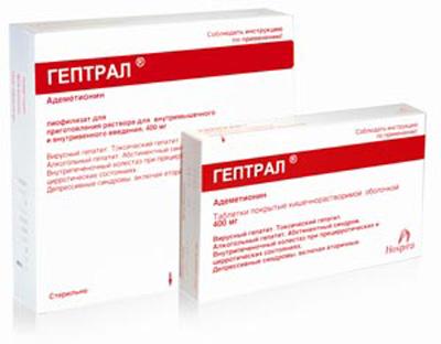 Адеметионин (adamethioninum)- описание вещества, инструкция, применение, противопоказания и формула