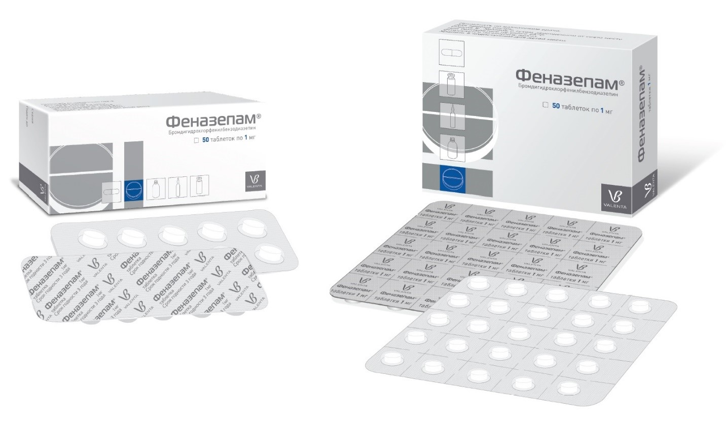 Аналог таблеток элзепам