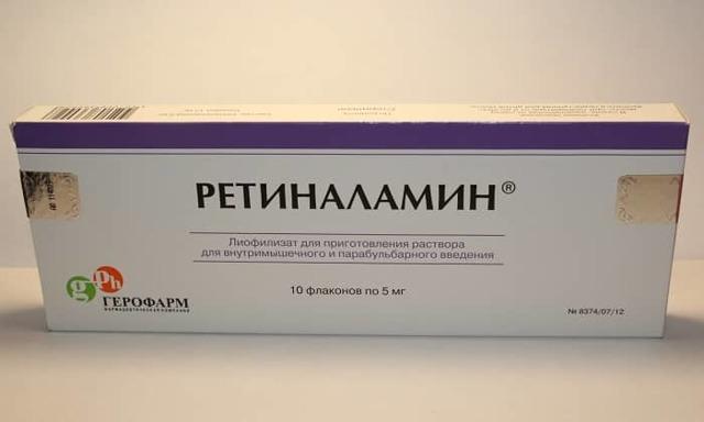 Ретиналамин