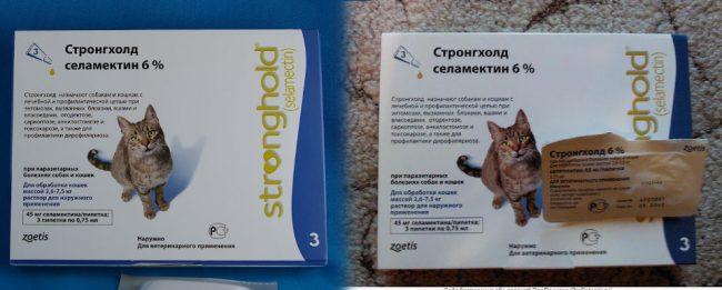 Стронгхолд для кошек: инструкция по применению, аналоги, отзывы