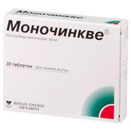 """Препарат """"моночинкве"""": инструкция по применению, аналоги, отзывы"""