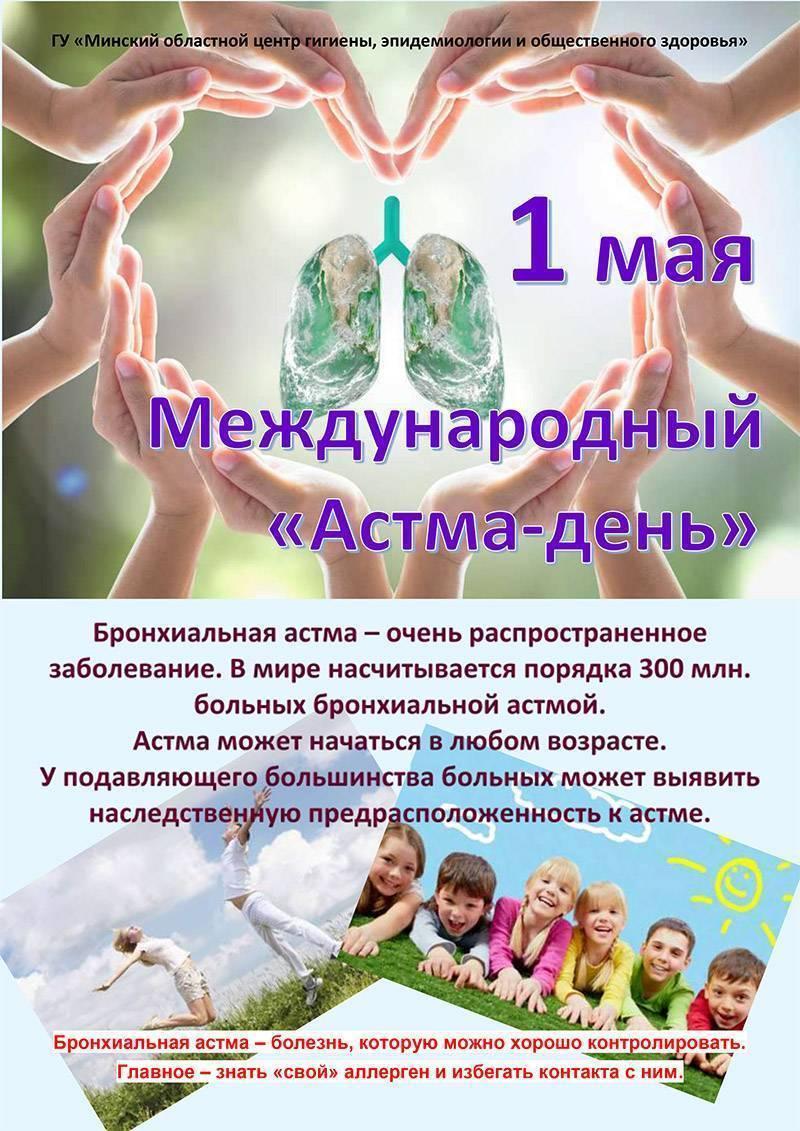Приступ бронхиальной астмы [симптомы, диагностика, помощь]