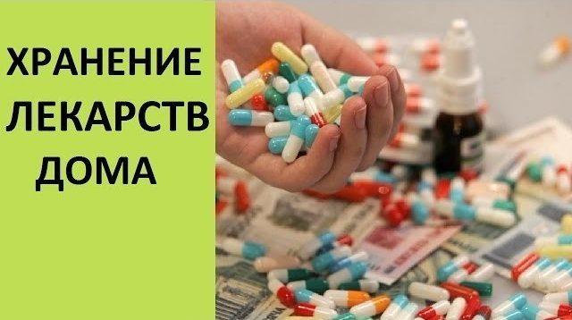 Панангин – инструкция к препарату, цена, аналоги и отзывы о применении