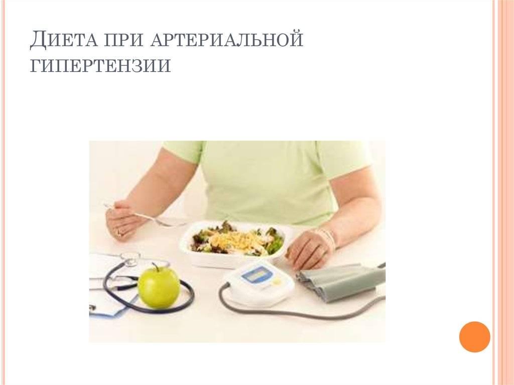 Меню и рекомендации для гипохолестеринемической диеты