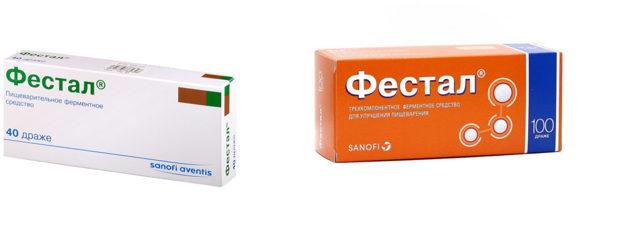 Фестал — от чего помогает, инструкция по применению таблеток, показания, аналоги