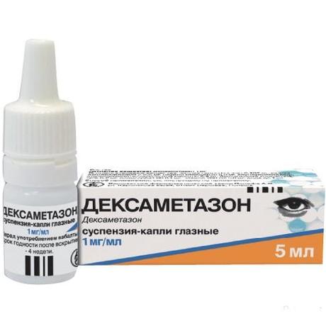 Глазная мазь дексаметазон