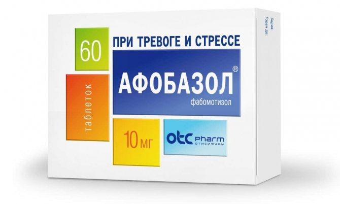 Ново-пассит (сироп, таблетки): инструкция по применению, цена в аптеках, отзывы, состав, аналоги