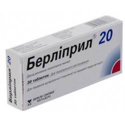 При каком давлении показано лекарство берлиприл и инструкция по его применению