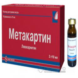 Метакартин раствор для приема внутрь: инструкция, показания по применению