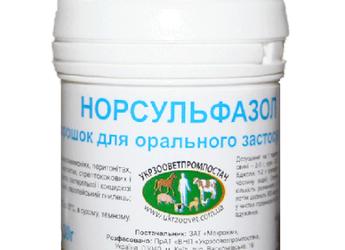 Сульфаметоксазол/триметоприм