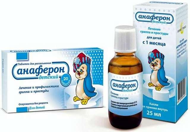 Таблетки эргоферон: инструкция по применению для детей и взрослых, цены и отзывы