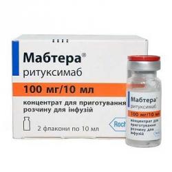 Полная инструкция по применению препарата мабтера